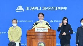 Không liên lạc được với 670 tín đồ giáo phái Tân Thiên Địa... Hàn quốc điều 600 cảnh sát truy tìm
