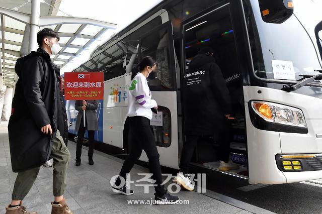 수원시, 대형버스로 관내 중국인 유학생 수송…27일까지 운영