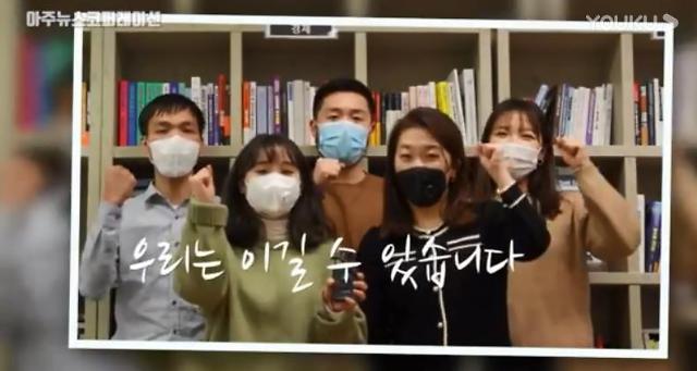 【齐心协力,战胜疫情】亚洲经济新闻集团全体员工与大家一起抗疫!