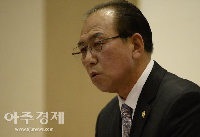 화천군의회, 제254회 임시회 제1차 본회의 개회