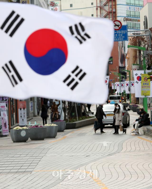 """부산시, 코로나19 의료기관장 회의…오거돈 """"인적·물적 자원 총동원"""""""
