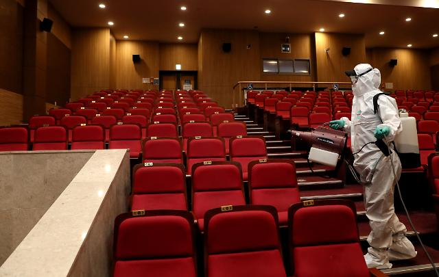 [광화문갤러리] 코로나19 확진자 다녀간 국회 의원회관 방역작업