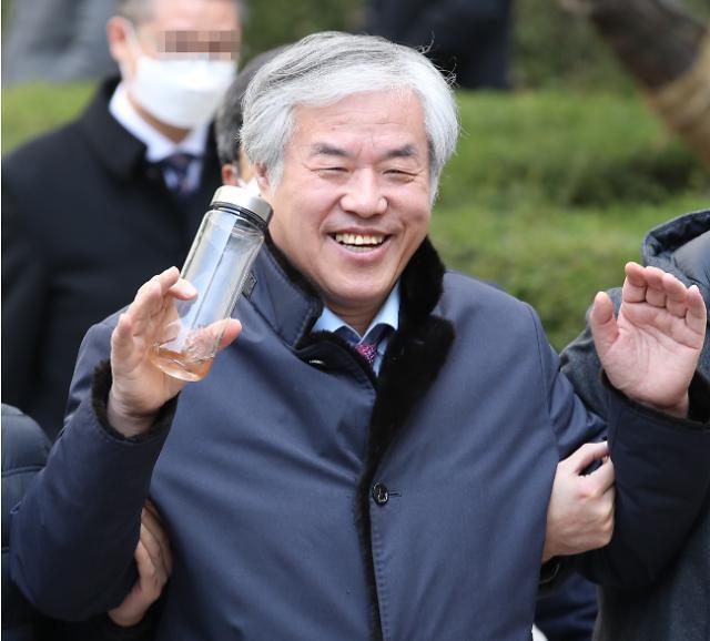 [포토] 전광훈 목사, 구속영장 발부