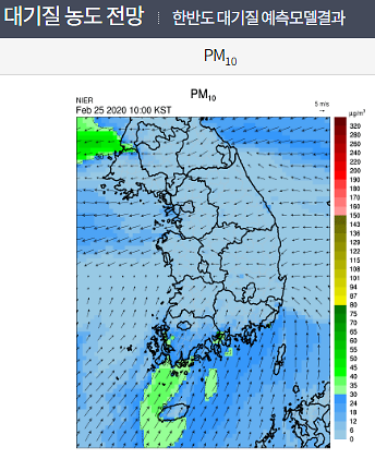 [오늘(25일) 공기 어때?] 전국 미세먼지 '좋음'…밤까지 '비'