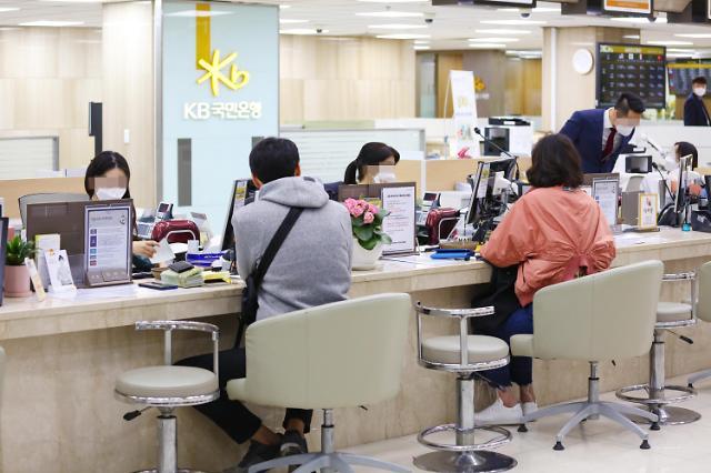 疫情之下 韩各大银行采取措施应对最糟情况