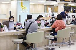 .疫情之下 韩各大银行采取措施应对最糟情况.