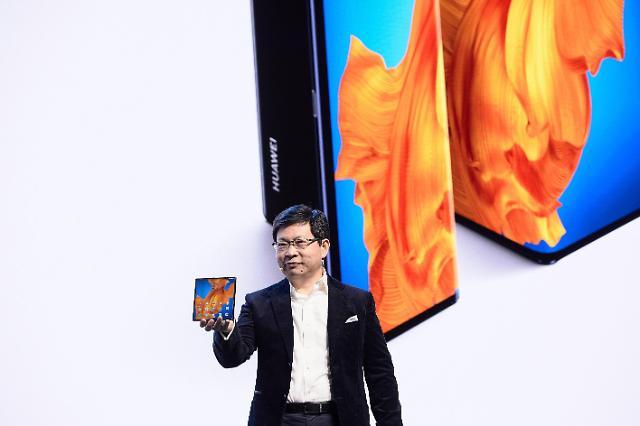 화웨이, 폴더블 스마트폰 메이트Xs 공개…330만원