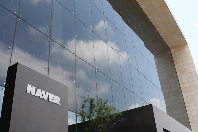 NAVER等韩国IT企业CEO谋求连任