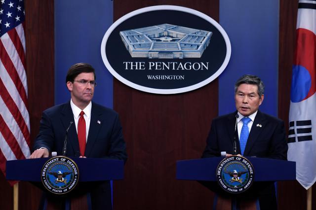 韩防长:与美国立场差距明显 但会努力达成协议
