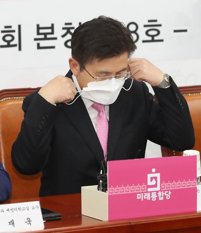 통합당, 황교안·심재철·전희경 '코로나19' 음성 판정