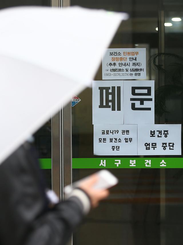 """간협 """"코로나19 확산 방지, 전국 간호사 힘 보탠다"""""""