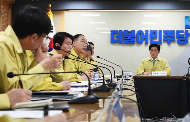 """당정청 """"대구·경북 최대 봉쇄조치…출입 막는다는 뜻 아냐"""""""