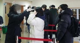 .韩国额外拨款用于中国留学生防疫.