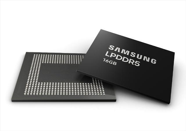 삼성전자, 세계 최초로 16GB 모바일 D램 양산나서