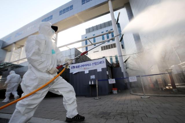 京畿道富川新增2例确诊病例 1名警察染病