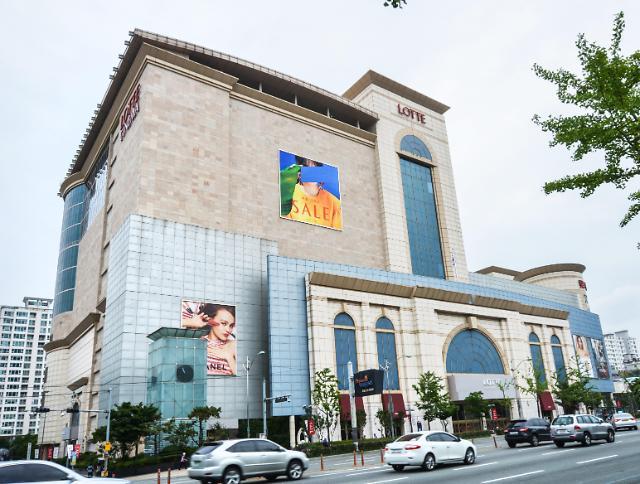 [코로나19] 롯데백화점·롯데마트 부산 동래점 확진자 방문…25일 긴급 휴점