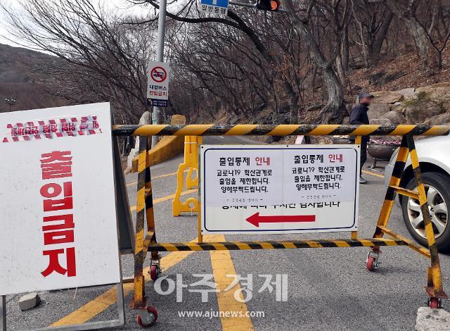 [코로나19] 부산서 확진자 6명 추가돼 총 44명…온천교회 연관자 23명
