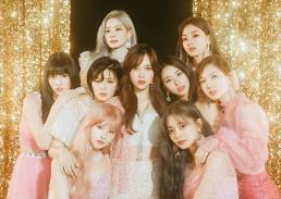 .K-pop girl band TWICE to be powered by U.S. record label  .