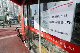 .新冠疫情致韩2月消费者信心指数环比锐减 .