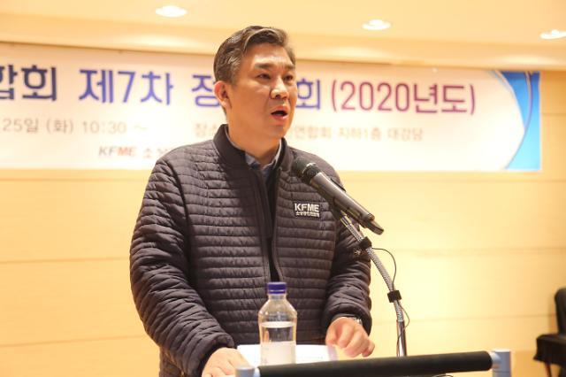 """""""이 시국에"""" 최승재 소상공인연합회장 사퇴...총선 출마 시사"""