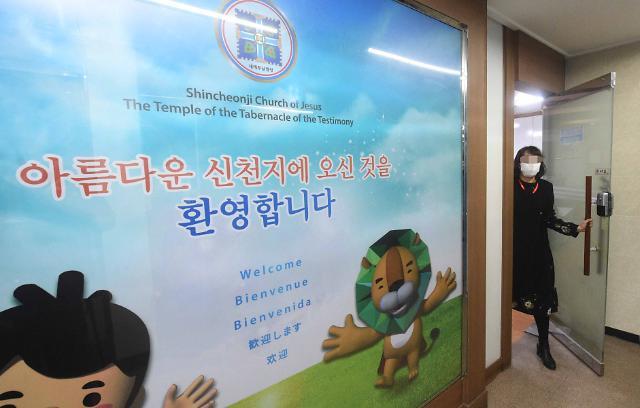 [포토] 경기도, 과천 신천지 시설 역학조사 실시