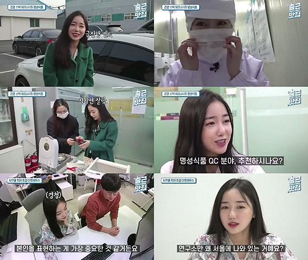 경기대진테크노파크, 유튜브 채널 '출근맛집' 개설··· 'LPG' 출신 박서휘 아나운서 허당 매력