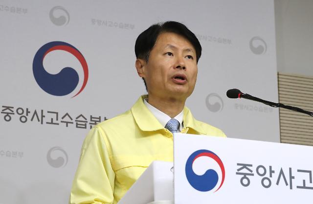 韩暂不考虑扩大自华入境限制范围
