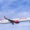 [独自] イースター航空、全役職員に2月の給料40%だけ支給・・・賃金未払いの現実化