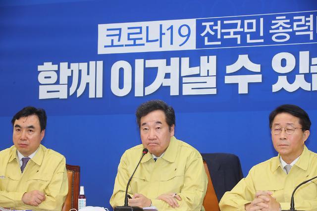 """민주, """"대구·경북 봉쇄"""" 발표 후 """"출입을 막는다는 뜻 아냐"""" 황급히 정정"""