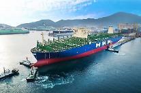 現代商船、「THE Alliance」中東路線サービスの確定
