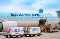 [コロナ19]大韓航空、大邱国内線運航の中止へ…大邱空港、事実上閉鎖
