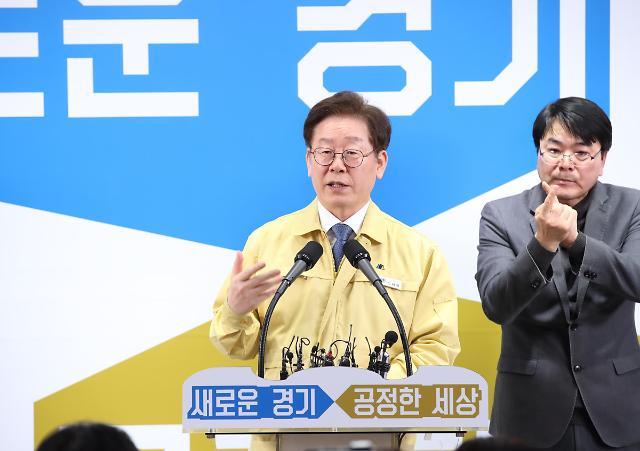 [코로나19]제2의 대구 막겠다…경기도, 과천 신천지 강제진입