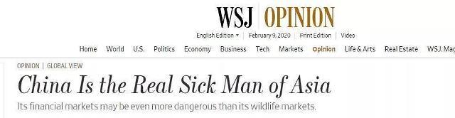 """중국 외교부 """"WSJ는 사과할 용기는 없는가?"""""""