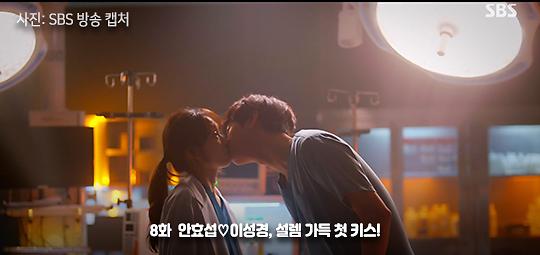 [이슈 PIC★] 맴찢·심쿵 낭만닥터 김사부2 명장면 5