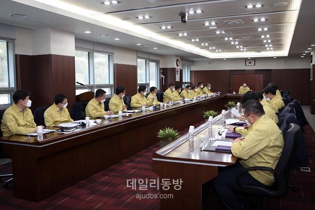 [코로나19] 강원랜드 카지노 휴장기간 재연장