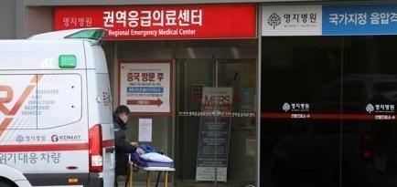 韩再增1例新冠死亡病例 为首例外籍死亡病例