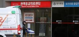 .韩再增1例新冠死亡病例 为首例外籍死亡病例.
