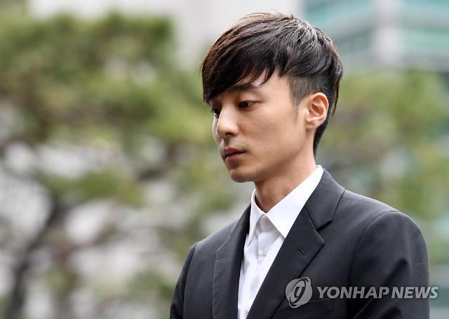 로이킴 음란물 유포혐의 기소유예···뜻은?