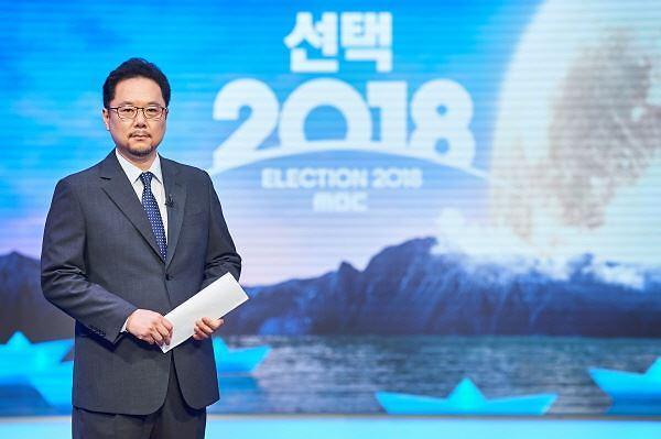 """박성제 새 MBC 사장 """"돌아온 마봉춘, 확신 가지도록 헌신할 것"""""""