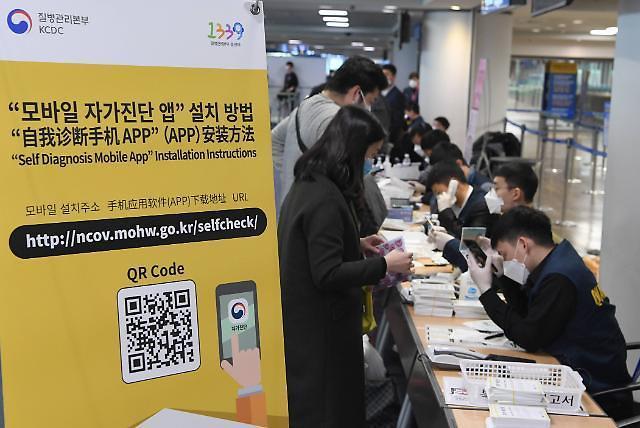 【新冠疫情】港台因新冠疫情限制韩国入境