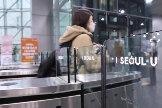 [코로나19] 서울시, 시차 출퇴근제 이어 '재택근무 돌입