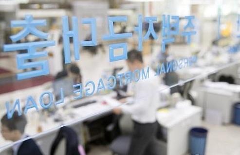 家庭负债图片1600万亿韩元···增加速度为两年最高