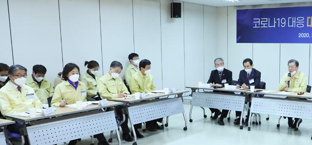 [포토] 문 대통령 간담회 참석한 이승호 대구 경제부시장