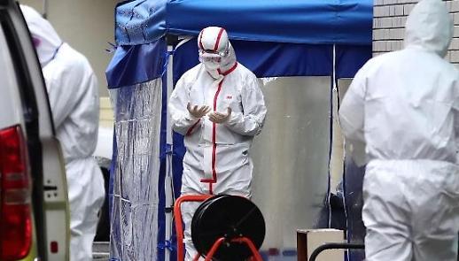 Số ca nhiễm COVID-19 ở Hàn quốc đã vượt mức 1000