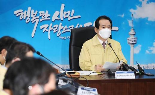 韩国总理坐镇大邱 亲自指挥抗疫工作