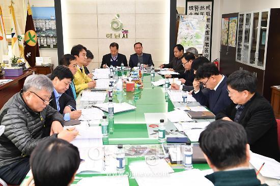 하남시, 미사강변도시 인계인수..택시개발지구 현안회의 개최