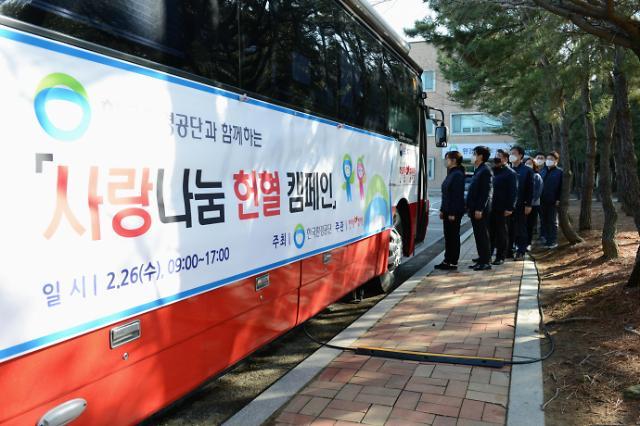 [코로나19] 환경공단 대구에 마스크 6000여장 기증...임직원 100여명 헌혈 동참