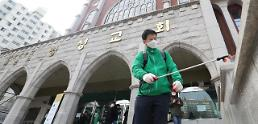 .[Coronavirus] Mega-church curate infected with virus triggers massive quarantine in Seoul.