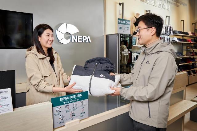 네파, 패션브랜드 최초 다운 패딩 보관 서비스 실시