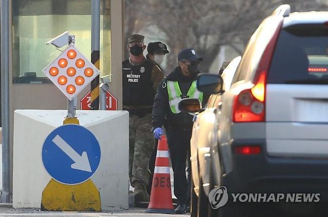 [코로나19] 주한미군 병사 1명 확진... 경북 칠곡 캠프 캐럴 소속
